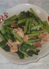 小松菜と豚バラ炒め