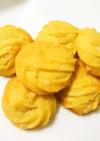 米粉で作る☆ざらめ入り絞り出しクッキー