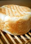 鋳物鍋を使って丸型食パン(全粒粉入り)