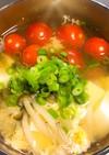 βカロテン・抗がん作用・トマトの味噌汁♪