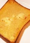 甘じょっぱい♪チーズハニートースト