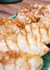 キムチチーズ揚げ餃子