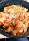 サバ缶麻婆豆腐