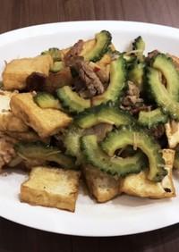 ゴーヤと豚バラの豆豉炒め