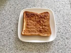 簡単!きなこトースト