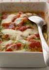 ズッキーニのトマトグラタン