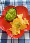 ワカモレ…guacamole