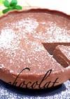炊飯器で簡単ガトーショコラ
