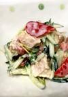 高野豆腐の唐揚げ   リメイクマヨサラダ