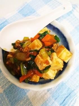 辛くない!野菜たっぷり麻婆豆腐♪