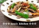 お好きな野菜de簡単スタミナ焼き