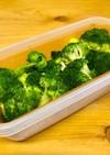お弁当に便利♪冷凍ブロッコリー