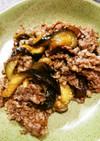 牛肉と茄子のオイスターソース炒め