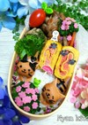 『紫陽花と猫』弁当♡キャラ弁♡