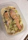 鮭とキャベツのクリーム煮!