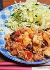 ミックスビーンズと鶏肉のトマト煮