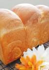 小麦グルテン入り★米粉の食パン