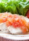 トマトジュレの柔らか蒸し鶏⁂簡単レンチン
