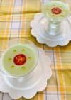 アボカドの冷んやりスープ