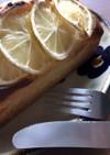 広島レモンの酒粕ケーキ