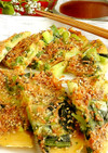小松菜とアミエビのCaたっぷりチヂミ
