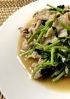 豚バラ肉とモロヘイヤのスタミナ炒め