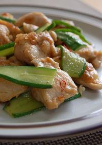 鶏肉と胡瓜のあっさり塩炒め