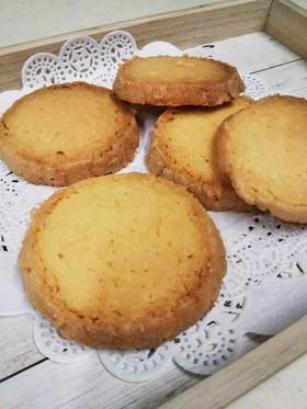 アイスボックスクッキー(ディアマン風)