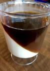 3色の斜めコーヒーゼリー