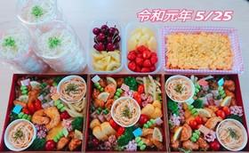 2019*運動会のお弁当♡
