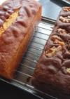 しっとりパウンドケーキ2種
