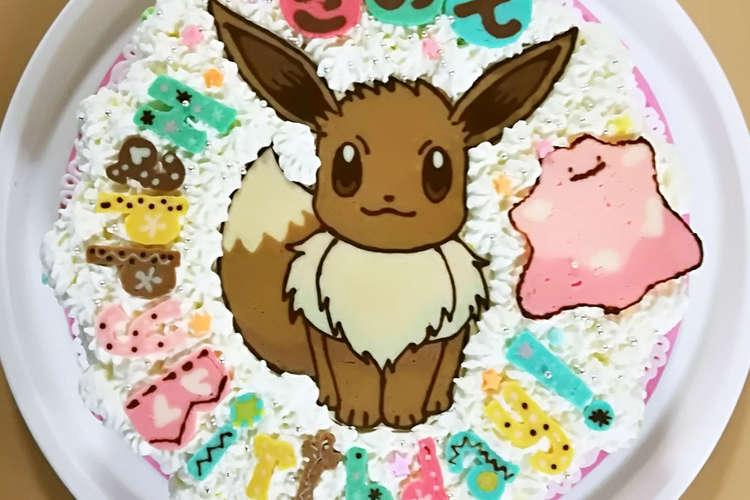 プレート 手作り ケーキ