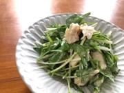 サラダチキンと水菜の柚子胡椒ポン酢サラダの写真