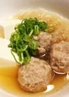 肉だんご&豆腐のはるさめスープ