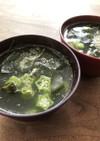 オクラとわかめの中華スープ