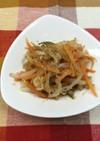 酢の物(透析食)