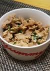 味付け簡単❣❣豚肉と大葉の塩昆布マヨ炒め