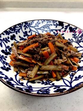牛肉とごぼうと人参の煮物