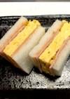 ハムと厚焼き卵のサンドイッチ