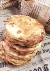 卵不要 ポリ袋で簡単♪ピーマンクッキー