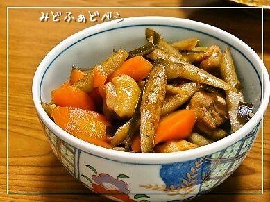 鶏ごぼうのこっくり炒め煮!!