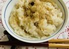 パパっと生姜の炊き込みご飯