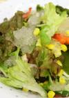 タマネギのカクテルドレッシングのサラダ