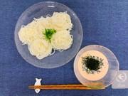 担担麺風つけ汁の写真
