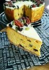 パンプキンとラムレーズンのチーズケーキ