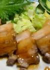 米酢で三枚肉