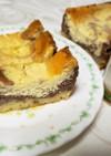 マーブルチーズケーキ(米こうじの甘酒入)