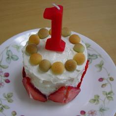 離乳食!1歳のお誕生日ケーキ♪
