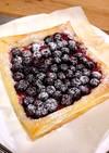 トースターで簡単*冷凍ブルーベリーパイ