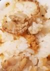 ウニとホタテの炊き込みご飯